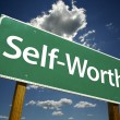 Self-Worth Green Road Sign — Stock Photo