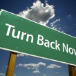 Turn Back Now Green Road Sign — Foto Stock