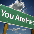 You Are Here Road Sign — Stock Photo