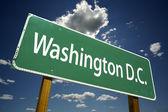 Washington D.C. Road Sign — Stock Photo