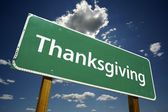 Thanksgiving Green Road Sign — Foto de Stock