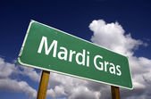 Mardi Gras Green Road Sign — Stock Photo
