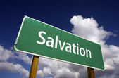 Salvation Road Sign with Dramatic Clouds — Stock Photo