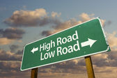 High and Low Road Green Road Sign — Stock Photo