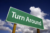 Turn Around Road Sign — Foto de Stock