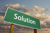 Solution Green Road Sign — Stock Photo