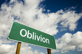 Oblivion Road Sign with Dramatic Clouds — Stock Photo
