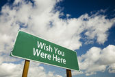 Wish You Were Here Road Sign — Stock Photo