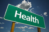 Health Road Sign — Stock Photo