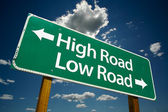 High Road, Low Road - Road Sign — Stock Photo