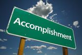 Accomplishment Green Road Sign — Stock Photo