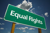Equal Rights Green Road Sign — Stock Photo