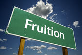 Fruition Road Sign — Stock Photo
