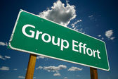 Group Effort Green Road Sign — Stock Photo