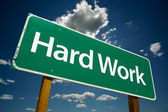 Hard Work Green Road Sign — Stock Photo
