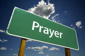 Prayer Green Road Sign — Stock Photo