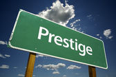 Prestige Green Road Sign — Stock Photo
