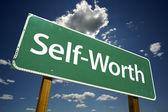 Self-Worth Green Road Sign — Stock Photo