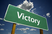 Victory Green Road Sign — Stock Photo