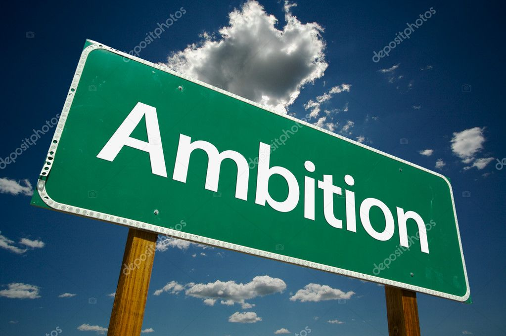 Ambition Green Road Sign Over Dramatic Sky and Clouds.  Stock Photo #2328829