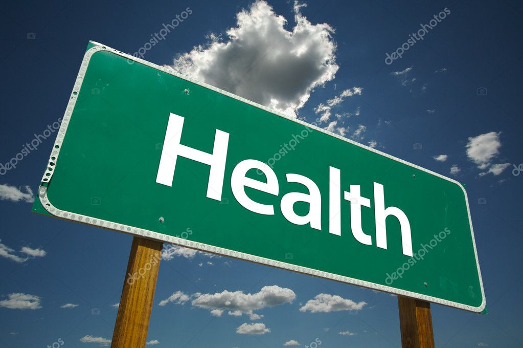 Health Road Sign with dramatic clouds and sky.  Stock Photo #2329075