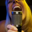 Woman Sings with Passion — Stock Photo #2345380