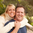 Happy Attractive Adult Couple Portrait — Stock Photo