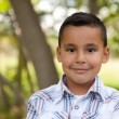 Стоковое фото: Handsome Young Hispanic Boy Having Fun