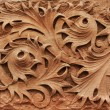 Ornate Wall Stone Carving - Stock Photo