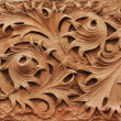 Stock Photo: Ornate Wall Stone Carving