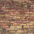 Abstract of old brick wall - Stock Photo