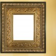 Ornate Blank Picture Frame on Yellow — Stok fotoğraf