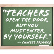 Quote Series Chalkboard — Stock Photo
