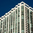 Modern High-Rise Condominiums — Stock Photo