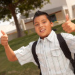 Royalty-Free Stock Photo: Young Hispanic Boy Ready for School