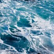 Stock Photo: Deep Blue Ominous Ocean Water Background