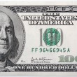 Half of The One Hundred Dollar Bill — Stock Photo #2358145