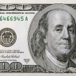 Half of The One Hundred Dollar Bill — Stock Photo