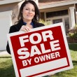 House and Woman Holding For Sale Sign — Stock Photo