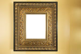 Ornate Blank Picture Frame on Yellow — Stock Photo