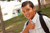 Young Hispanic Boy Ready for School — Stock Photo