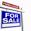 Blue Foreclosure Sign on White — Stock Photo #2360980