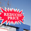Stock Photo: Red Reduced Price Burst Real Estate Sign