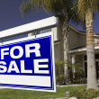 For Sale Real Estate Sign in Front — Stock Photo