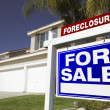 Foreclosure For Sale Real Estate Sign — Stock Photo #2367810