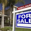 Foreclosure For Sale Real Estate Sign — Stock Photo #2367855