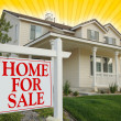 Home For Sale sign and Yellow Star-burst — Stock Photo