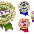 Set of Four 100% Guarantee Emblems — Stock Vector #2369185