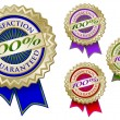 Four 100% Satisfaction Guarantee Seals - Stockvectorbeeld