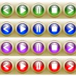 Sets of Vector Player Control Buttons — Vettoriali Stock
